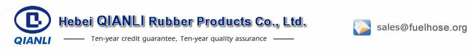 Hebei Qianli Rubber Products Co., Ltd. Logo